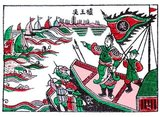 At the Battle of Bạch Đằng River in 938 the Vietnamese forces, led by Ngô Quyền, defeated the invading forces of the Southern Han state of China and put an end to centuries of Chinese imperial domination in Vietnam. It took place at the Bach Dang River, near Halong Bay in northern Vietnam.<br/><br/>  This victory ended China's long domination of Vietnam and began a period of Vietnam's independence until the conquest by Ming China. Ngô Quyền's tactic would later be copied by Trần Hưng Đạo in a battle at Bạch Đằng River against the Mongols in 1288.
