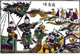 The Battle of Bạch Đằng, which took place at the Bach Dang River, near Ha Long Bay in present-day northern Vietnam, was a battle between Đại Việt and the invading army of the Yuan Dynasty. It is considered part of the Third Mongol Invasion (1287-88).<br/><br/>  The Battle of Bạch Đằng is considered one of the greatest victories in Vietnamese military history and the victorious General Trần Hưng Đạo enjoys posthumous status as a deified warrior hero.